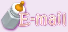 E-Mail Me!